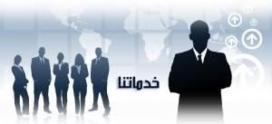 شركات الشحن , شركات شحن فى مصر,الاستيراد من الصين